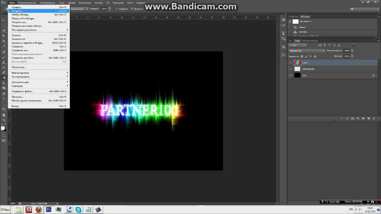 Tуториал:Как сделать красивую надпись в фотошопе cs6 - YouTube: http://www.youtube.com/watch?v=P5sM268ARfk