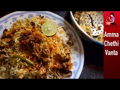 Chicken Biryani Recipe In Telugu | How To Make Hyderabadi Restaurant Style Chicken Biryani (Eng Sub)