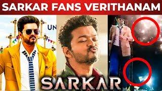 Verithanam Unstoppable SARKAR Craze: Thalapathy Vijay Fans Kollam Nanbans Celebration