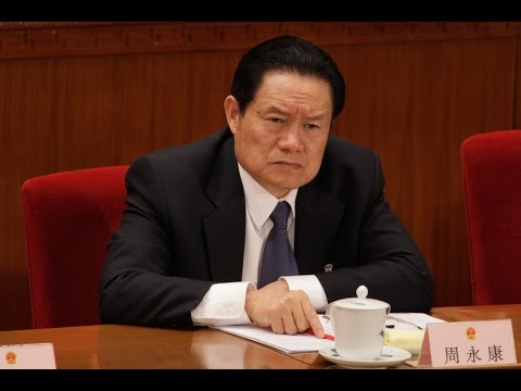 China Ex Security Chief Jailed For Life Over Corruption