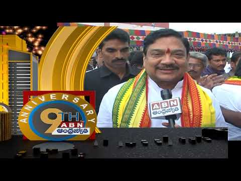 Political Leaders Wishing ABN AndhraJyothy for the 9th Anniversary |  ABN Telugu