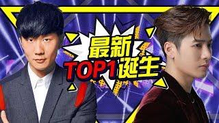 【Jackson Wang王嘉尔改编单曲《安静》登上榜首 TOP15再添新人!】Blueboard Top 15 Singles · 一周音乐榜单(2019/01/21) /浙江卫视官方HD/