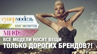 Нашивки на одежду на заказ вконтакте