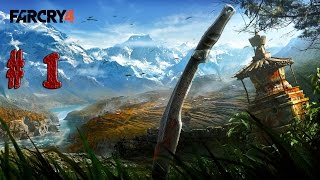 Far Cry 4 | Undetected Outpost Takedown [Türkçe] #1