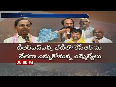 Telangana 2nd CM Take charges from 12th December | Telangana Poll Results | ABN Telugu