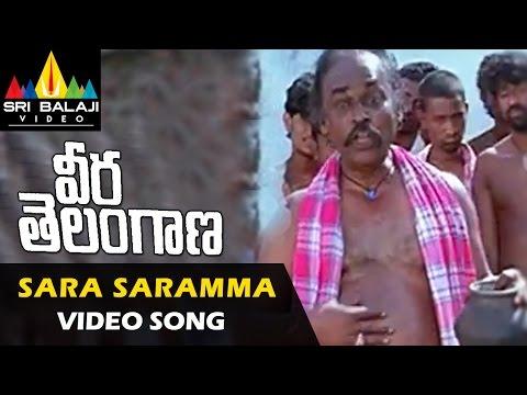 Veera Telangana Movie Sara Saramma Sara Video Song    R Narayana Murthy video