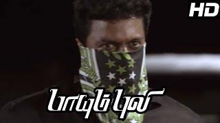 Paayum Puli Tamil Movie | Scenes | Jayaprakash gets Scared Of Samuthirakani | Vishal | Samuthirakani