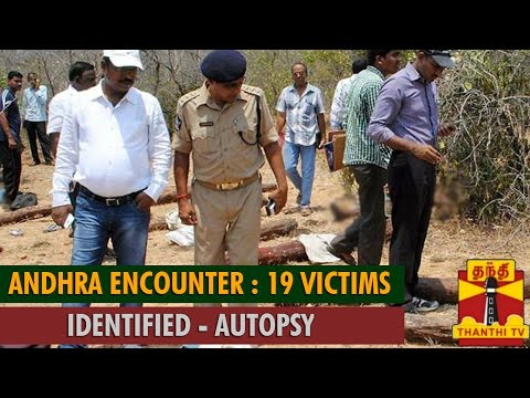 Andhra Pradesh Encounter : 19 Victims Identified ...-Thanthi TV