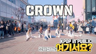 [HERE?] TXT - CROWN (Girls ver.) | DANCE COVER | KPOP IN PUBLIC @MUSICAL ROAD