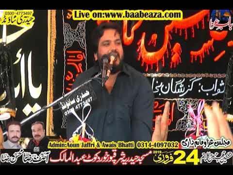 Zakir Najam ul Hassan Sherazi 24 Feb 2019 Kot Abdulmalik (www.baabeaza.com)