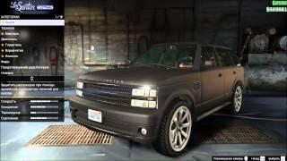 GTA 5 Online деньги