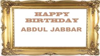 Abdul Jabbar   Birthday Postcards & Postales