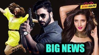 ৭ বছর পর আবার শাকিব খানের নায়িকা মিম ! বড় ধামাকা | Shakib khan & Mim New Movie 2017