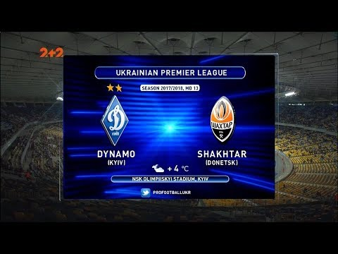 Матч ЧУ 2017/2018 - Динамо - Шахтар - 0:0