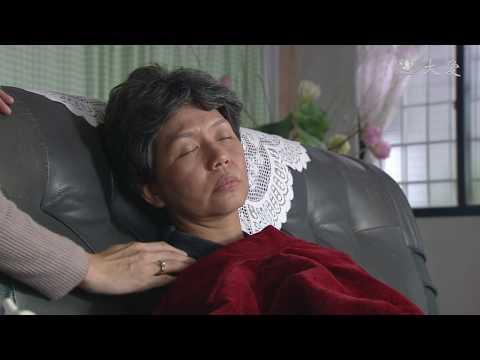 大愛-長盤決勝-EP 28