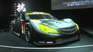 AUTOMOTO- Tokijo automobili? paroda 2011