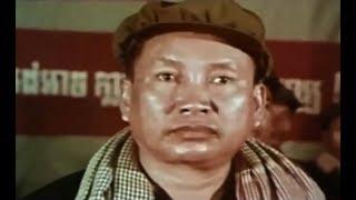 Pol Pot tribute