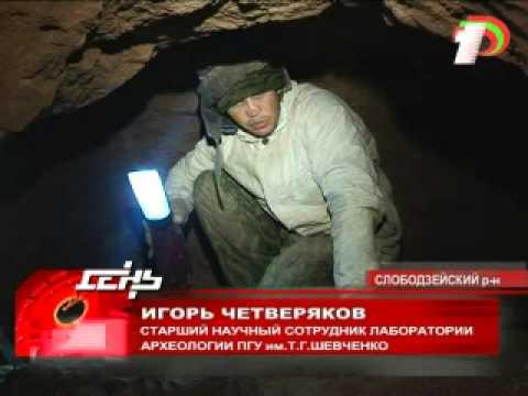 Приднестровские археологи исследуют курган в с.Глиное