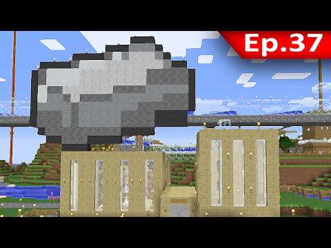 Tackle⁴⁸²⁶ Minecraft (1.7.9) #37 - Iron Golem Farm: เสร็จสมบูรณ์