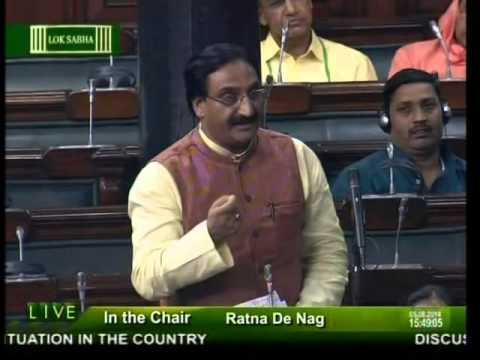 Lok Sabha: Flood & drought situation in the country: Shri Ramesh Pokhriyal Nishank: 05.08.2014