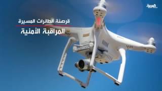 اختراق الطائرات بدون طيار أكبر التهديدات الأمنية لعام 2017