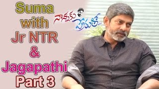 suma-special-chit-chat-with-jr-ntr-jagapathi-babu-nannaku-prematho-movie-part-3-ntv