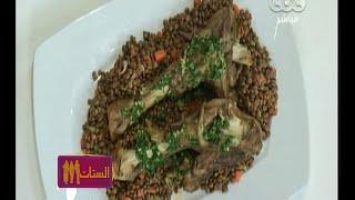 #الستات_مابيعرفوش_يطبخوا |  الموزة الضانى مع العدس على الطريقة المغربية