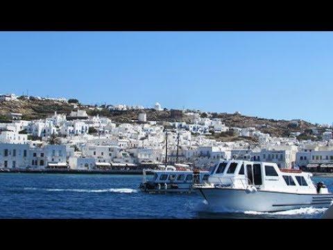 Город Хора столица острова Миконос. Греция. Mykonos town.