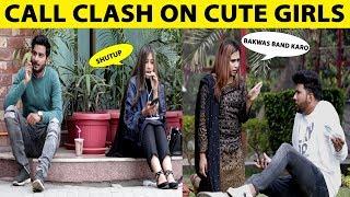 Call Clash Prank on Cute Girls - University of Lahore - Lahori PrankStar