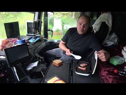 Кухня Дальнобойщика: Завтрак чемпиона - пауза 45 мин