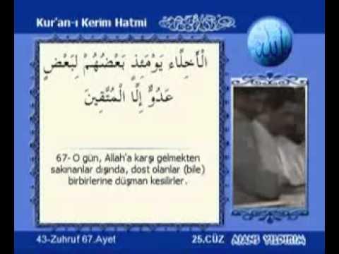 Kur'an-ı Kerim 25 cüz Kabe İmamları Hatim seti