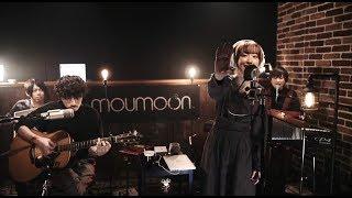 moumoon - 2018年1月31日に行われた「FULLMOON LIVE 2018 January」アーカイブ映像約80分を公開 thm Music info Clip