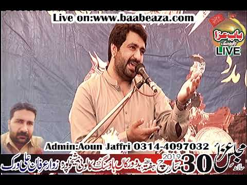 Zakir Ghulam Abbas Jappa 30 March 2019 Baddu Virkan Sheikhupura (www.baabeaza.com)