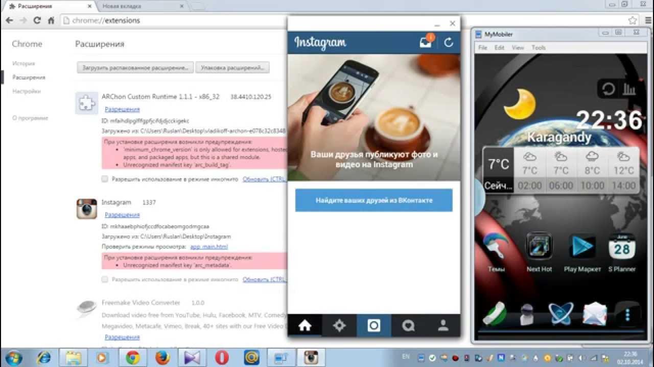 Запуск Файла Через Браузер Android