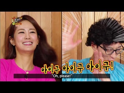 Happy Together - One Get One Free Special : Haha, Shin Bora, Kim Jongmin & more! (2013.08.28)