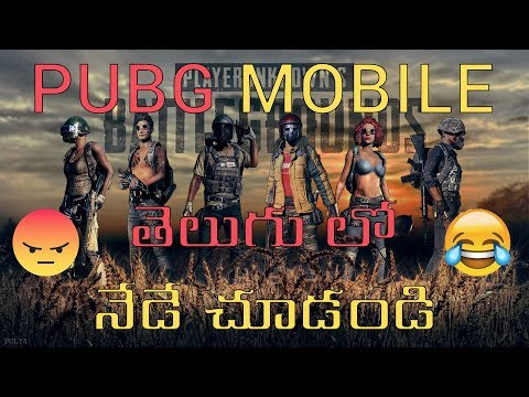 [TELUGU] PUBG MOBILE INDIA LIVE | NEW UPDATE | SUBSCRIBE & JOIN | MRTV GAMING