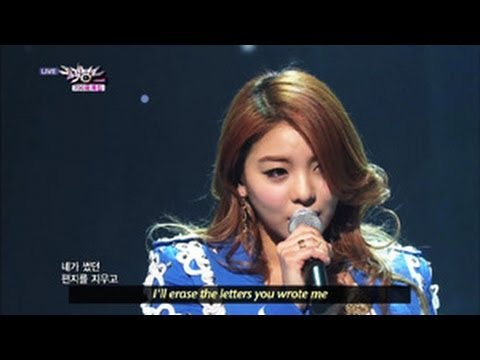Ailee - I'll Show U (2013.06.01) [Music Bank W/ Eng Lyrics]