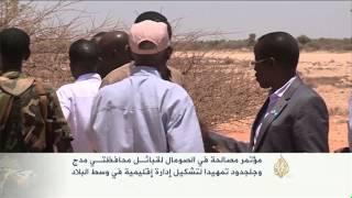 مؤتمر مصالحة في الصومال لقبائل محافظتي مدج وجلجدود