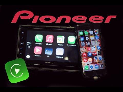 Автомагнитола c CarPlay - Pioneer SPH-DA120