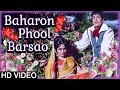 Baharon Phool Barsao Full Song (HD) | Suraj Songs 1966 | Mohammed Rafi Songs | Shankar Jaikishan Hit