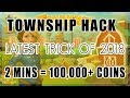 Township Hack Cheats How To Get Unlimited Coins Cash On Township mp3