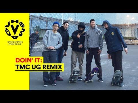 TMC UG REMIX [VHSMAG]