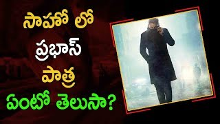Prabhas Plays An Interesting Character In Saaho