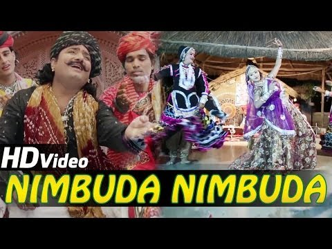 Nimbuda Nimbuda | Rajasthani Video Song 2014 | Traditional Folk Song video