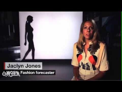 خطوط الموضة لربيع وصيف 2015