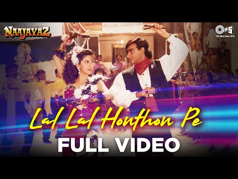 Lal Lal Hoton Pe - Naajayaz | Ajay Devgn & Juhi Chawla | Kumar...
