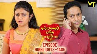 Kalyana Parisu 2 Tamil Serial | Episode 1485 Highlights | Sun TV Serials | Vision Time