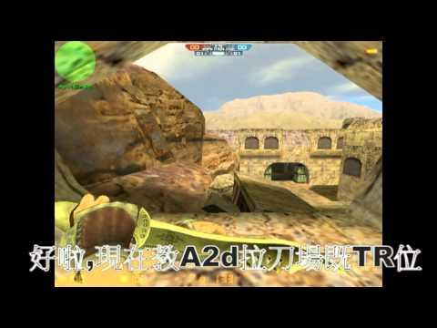 cso-奪魂長刃拉刀教學(拉洞) Music Videos