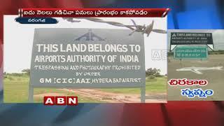 People Demands to Revive Mamnoor Airport | Warangal
