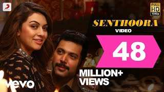 Bogan - Senthoora Video | Jayam Ravi, Hansika | Imman | Latest Tamil Hit 2017